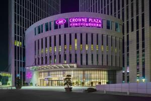 Crowne Plaza Tianjin Meijiangnan, an IHG hotel