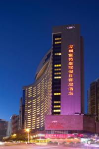 Crowne Plaza Hotel & Suites Landmark Shenzhen(Near Luohu Port Railway Station / Dongmen Commercial Center / The Mixc Mall)