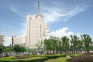 Aurum International Hotel Xi'an - Xi'an