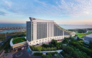 Xiamen International Conferenc..