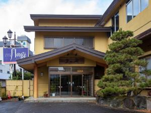 OYO Ryokan Tsuki no Niwa Bandai-Atami Onsen - Hotel - Kōriyama