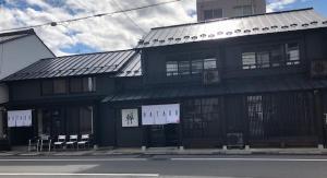 HATAGO Zen - Hotel - Gifu
