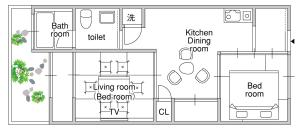 Kyoto Tachibanaya Nijo Shirogane, Ferienhäuser  Kyōto - big - 26