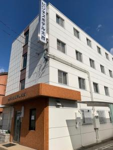 Business Hotel Daikichi