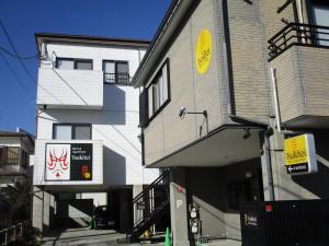 Tsukitei1, Holiday homes  Fujiyoshida - big - 14