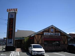 Tsukitei1, Holiday homes  Fujiyoshida - big - 19