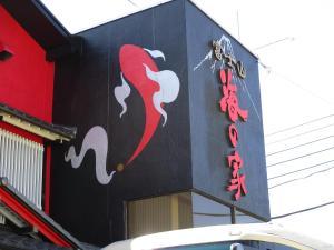 Tsukitei1, Holiday homes  Fujiyoshida - big - 25