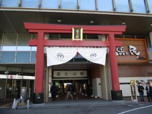 Tsukitei1, Prázdninové domy  Fudžijošida - big - 26