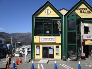 Tsukitei1, Holiday homes  Fujiyoshida - big - 27