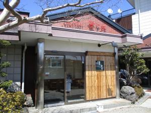 Tsukitei1, Holiday homes  Fujiyoshida - big - 28