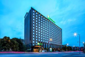 Holiday Inn Chengdu High-Tech Center, an IHG Hotel