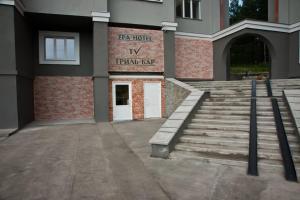 Отель Ельцовский