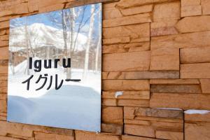 Iguru Ski Chalet - Hotel - Rusutsu