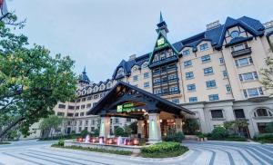 Holiday Inn Qingdao Expo, an IHG hotel