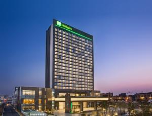 Holiday Inn Putian Xiuyu, an IHG hotel