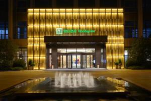 Holiday Inn Kunshan, an IHG hotel