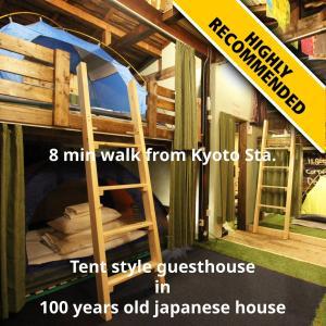 Kyoto Station Base - Tent Accommodation -