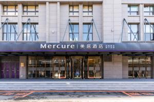 Mercure Hotel Changchun Hengxing