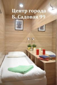 Капсульный отель Valiano, Ростов-на-Дону