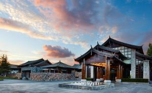 InterContinental Lijiang Ancient Town Resort, an IHG hotel