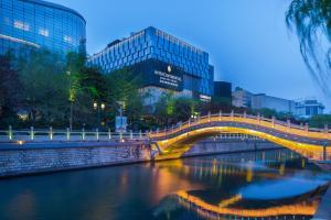 Intercontinental Jinan City Center, an IHG hotel