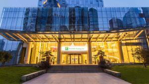Holiday Inn Nanchang Riverside, an IHG Hotel