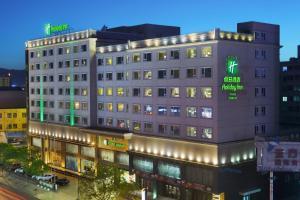 Holiday Inn Hohhot, an IHG hotel