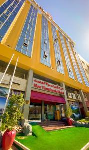 New Penninsula Hotel - Dubai