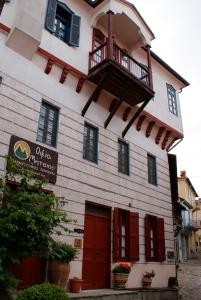 Hostales Baratos - House Mitsiou Traditional Inn