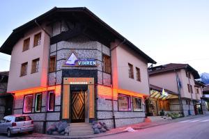 Family Hotel Vihren - Bansko
