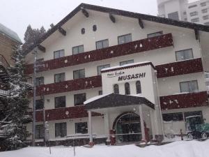 Auberges de jeunesse - Naeba Musashi