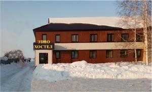 Хостел Тихий дворик, Горно-Алтайск