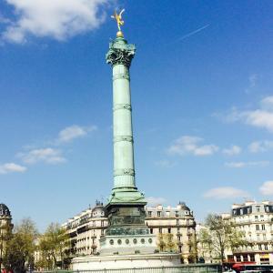 Résidence Bastille Liberté