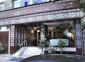 New Star Zamalek Hotel