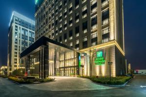 Holiday Inn - Shanghai Jinshan, an IHG hotel