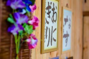 Asahi, Загородные дома  Фудзиёсида - big - 27