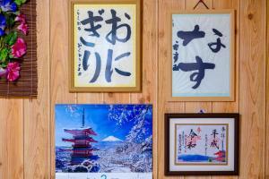 Asahi, Загородные дома  Фудзиёсида - big - 28
