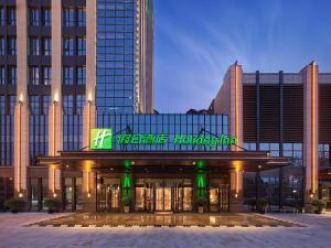 Holiday Inn Tianjin Wuqing, an IHG hotel