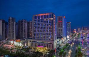 Crowne Plaza Xiangyang, an IHG..