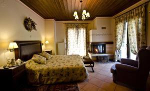 Naiades Guesthouse - Kakoulioureika