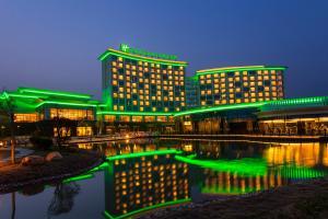 Holiday Inn Nanyang, an IHG hotel
