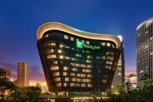 Holiday Inn - Nanjing South Station, an IHG hotel
