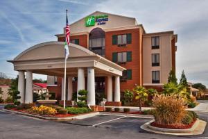Holiday Inn Express Hotel & Suites McDonough