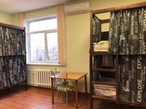 Экономы на проспекте Николая Корыткова