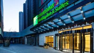 Holiday Inn Suites Xi'an High-Tech Zone