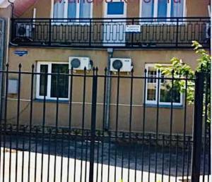 Гостевой дом Вега