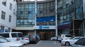 Hanting Hotel(Tianjin Railway Station Xinkai Road)