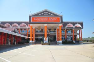 Muangthongthani Resort Nakhon Ratchasima