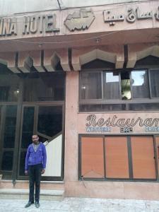 San mina Hotel