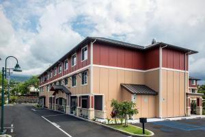 Holiday Inn Express & Suites Kailua-Kona, an IHG Hotel